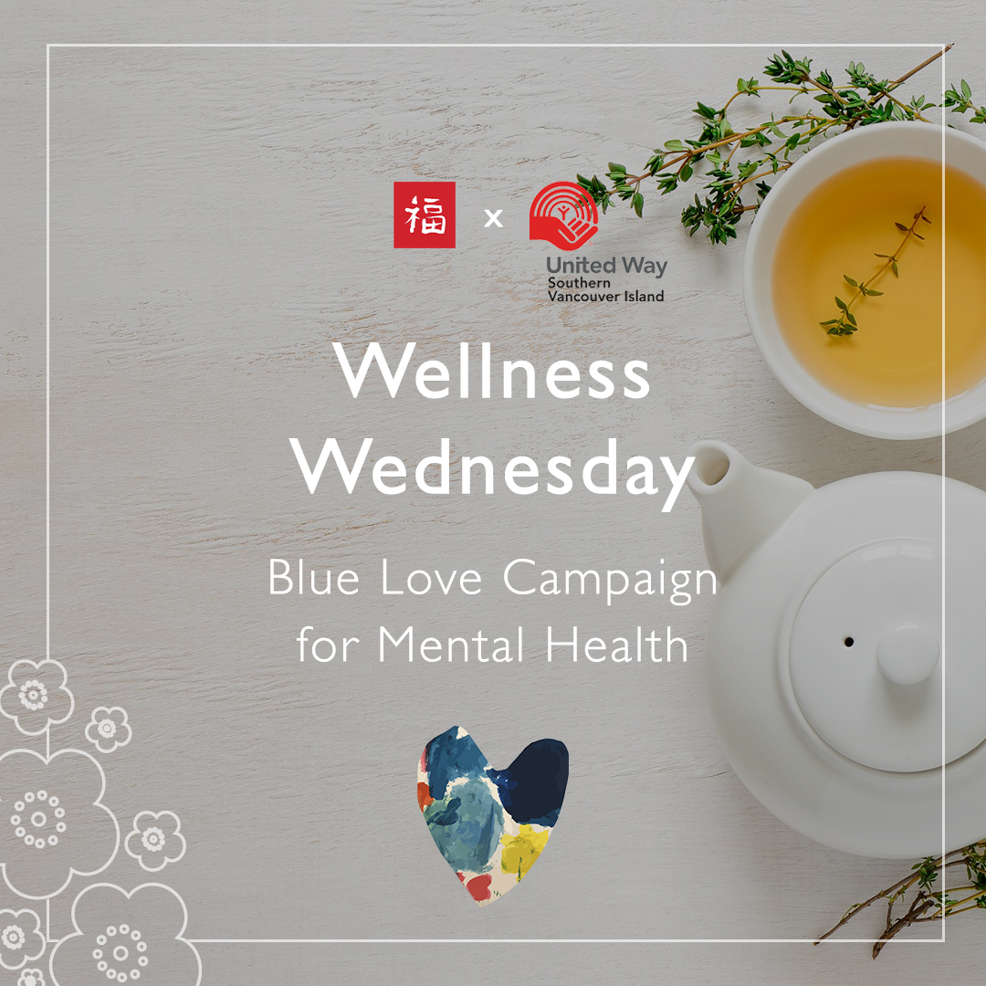 United Way and Silk Road Tea launches Weekly Wellness Wednesdays